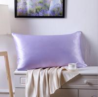 Hidden Zipper Closure At The Side naturally dyed silk pillowcase