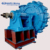 Horizontal centrifugal slurry pump for mineral separation system in non-ferrous and ferrous metal mines