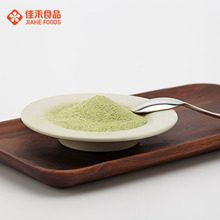 Factory Direct Sales Matcha Ice Cream Powder