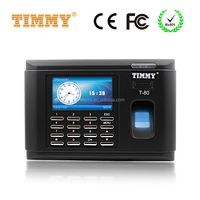 TIMMY large capacity fingerprint access control and attendance machine (T-80)