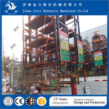parking lift type vertical rotary parking system