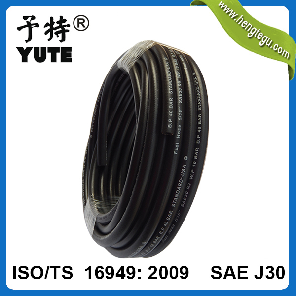 wp 300 psi rubber flexible fuel oil resistant nitrile rubber hose brake hose