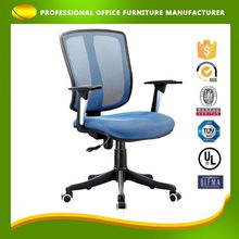 Custom Made Armrest Cover Gaming Executive Mesh Office Chair