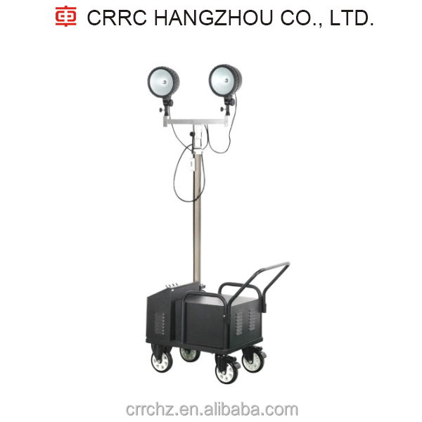 CRRC 2*35W HID scalable high mast emergency rechargeable portable stadium light tower