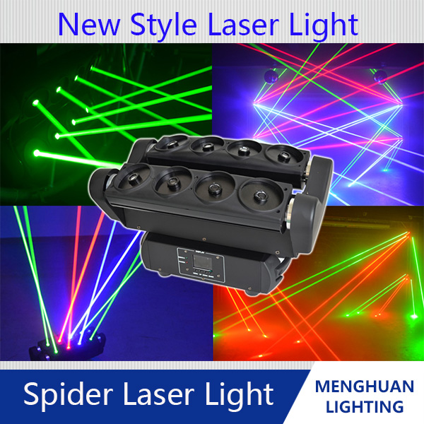 2015 new RGB spider laser moving head beam stage light