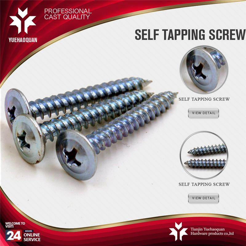 screw type caster wheel csk self-tapping screws made in China