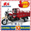2016 new product 150cc motorized trike 150cc 200cc tricycle chopper for sale in philippines For cargo use with 4 stroke engine