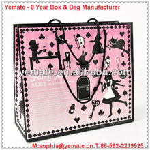 2013 New products USA Pink Black Fashion Deign Lxury Gift Bag for USA Sex Toy shopping