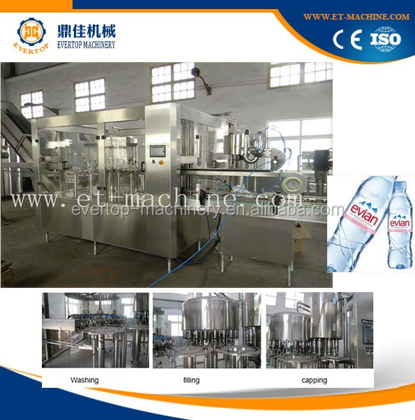 Automatic Drinking Water Filling Machine/Mineral Water High Speed Filling Plant