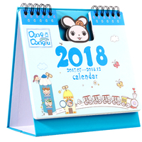 2018 China Printing Diy Table Calendar