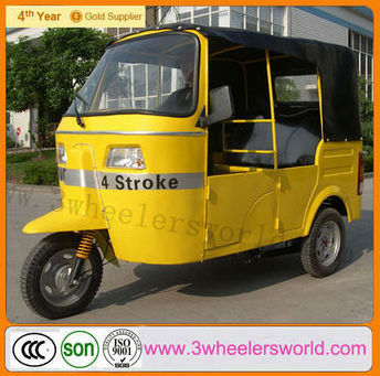 150cc Motorized driving type CNG&GAS India Bajaj style tricycle tuk tuk auto rickshaw/passenger three wheel motorcycle