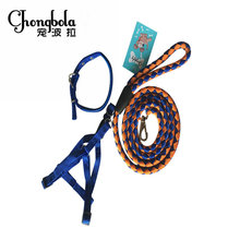 High Quality Soft 100% Polyester Pet Dog Accessories For Training Dog Collar And Leash