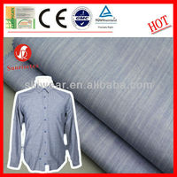 Yarn Dyed Polyester Cotton Oxford Fabric for Workwear