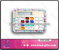 Gift Tax Rhinestone Calculator 2013