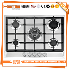 New products 70cm Battery/Electric Ignition kitchen king gas stove (PG7051S-A2CI)