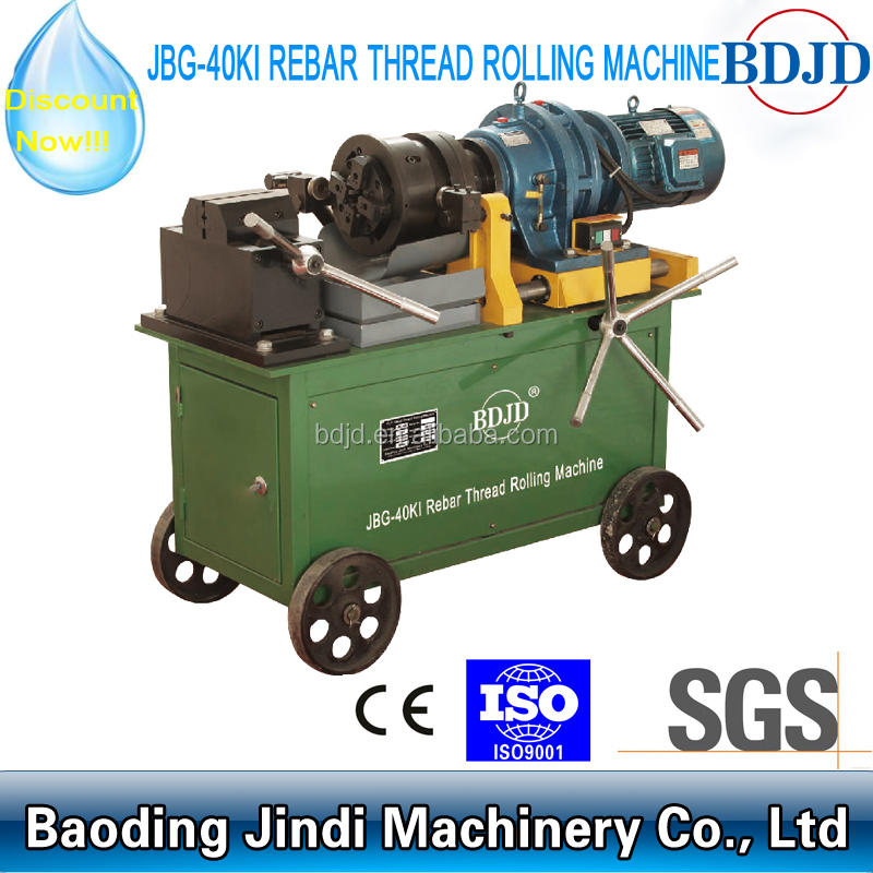 JBG-40KI Rebar thread rolling machine for threading coupler