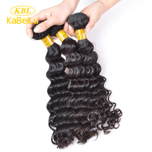KBL new coming remy Peruvian Perfect Hair closer weaves,keratin bond hair extension,hair color 27 30