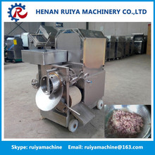 Fish Bone Meat Separator/Minced Fish Acquisition Machine/Automatic Fish Meat Strainer