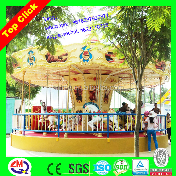 Amusement park happy childhood playground Whirligig for sale