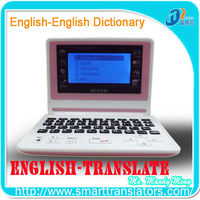 Indonesia to english translation Dictionary for free Download dictionary free S1