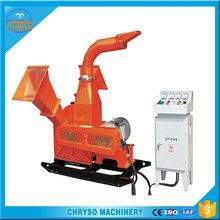 Wood Branch/Plastic Hammer Mill/Crusher For Sale