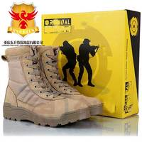 Coyote Tan military footwear Blackhawk Warrior Wear Tactical Response Boots