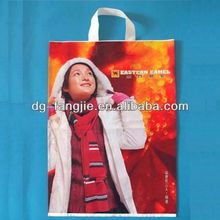 Best price very large plastic bags
