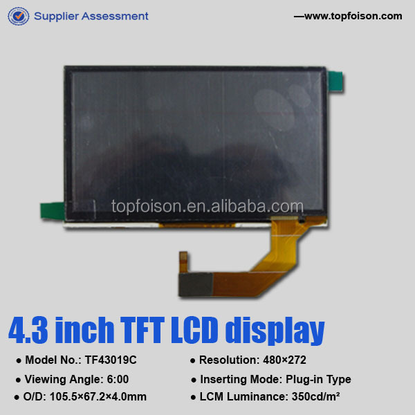 capacitive touch panels,Color TFT 800 x RGB x 480 Touch Panel Type tft lcd touch screen 4.3/5.0/7.0 inch