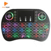 Wireless mini keyboard with touchpad mini bluetooth keyboard i8 mini numeric keyboard with backlight