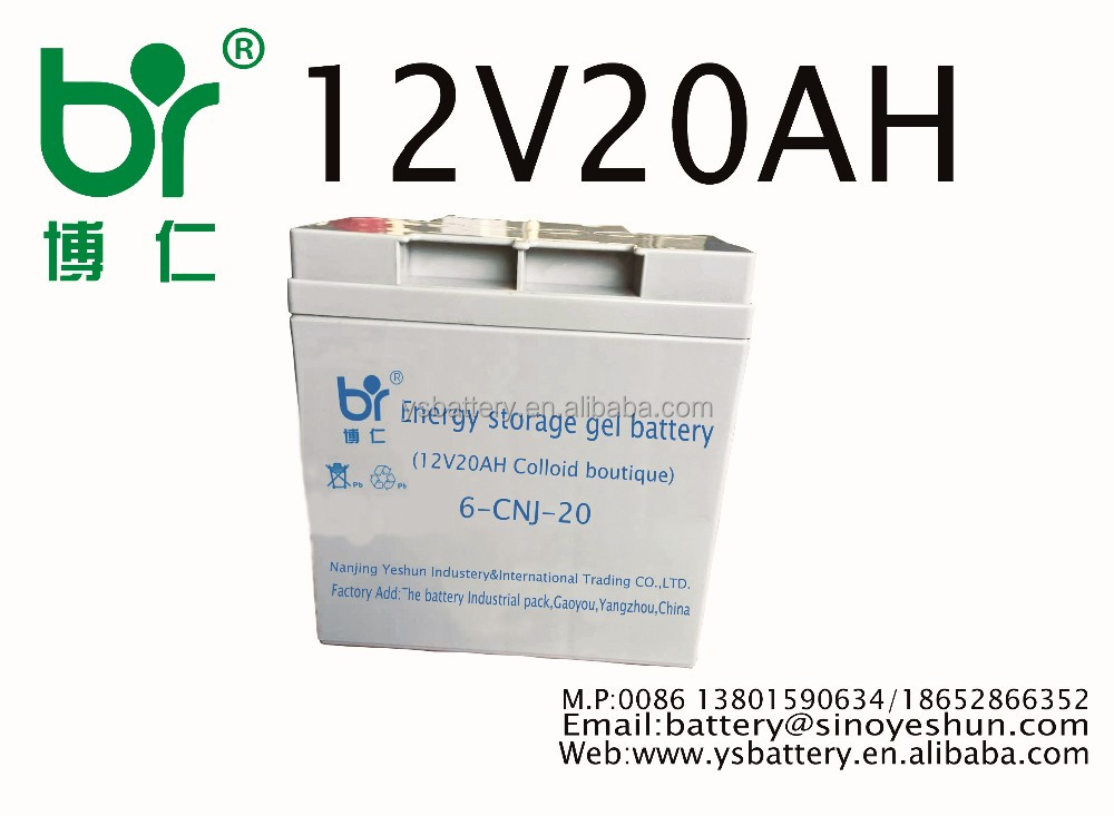 Manufacturer series sealed rechargeable lead acid 12V 20AH gel deep cycle battery solar battery