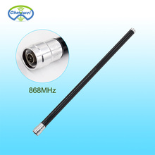Waterproof 868MHz Wifi Lora Antenna Omni Fiberglass Antenna For Singal Receiver