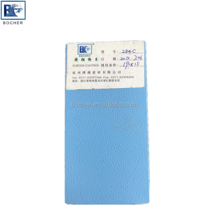 pantone color 284c powder coating blue wrinkle powder coating