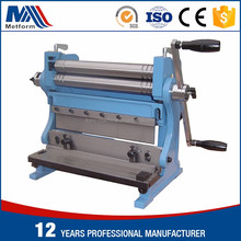 3-IN-1 Combination metal sheet bending machine shear brake roll Machine