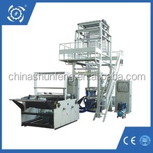 ABA Double layer Co-extrusion Rotary die Film Blowing Machine