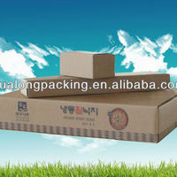 Customized Strong Corrugated Carton Box For