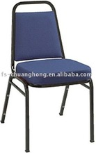 Contract dining and conference room chairs YC-ZG29
