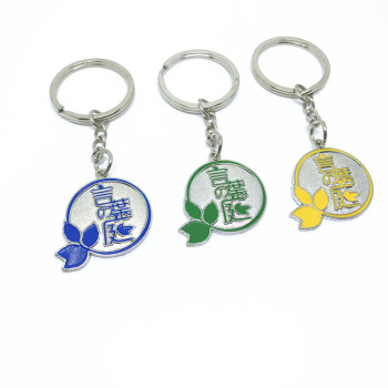 Cheap custom own logo silver plating keychain company celebration gifts