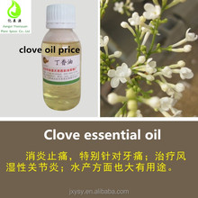Medical Food Grade Edible Clove Oil 85% Eugenol With Competitive Factory Price