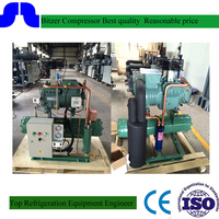 commercial refrigeration equipment with bitzer compressor