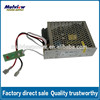 13.8V60W battery back up UPS power supply, CE, IEC, FCC certificate, two years warranty, OEM offer