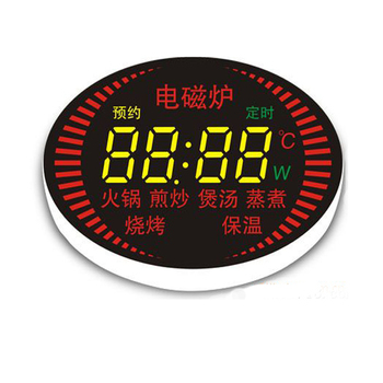 ODM full color customized 7 segment led display indicator indoor
