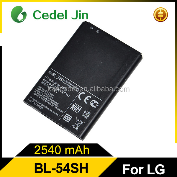 New product sgm mobile phone battery for LG K Optimus G2 F320S
