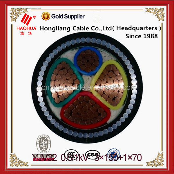 Copper Electrical Power Cable 240mm2 150mm2 70mm2 25mm2 16mm2 8mm2 aluminum / Copper/XLPE//SWA/PVC