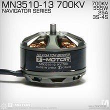 multicopter motor T-MOTOR MN3510 700KV outrunner brushless motor best for DJI F550 Hexacopter