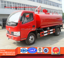 small water tanker fire fighting truck