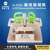 Factory Price Precision Strong Sucker Lcd Display And Glass Disassemble Machine