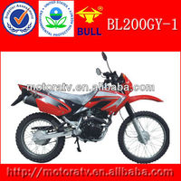 Bike 2013 for Sale