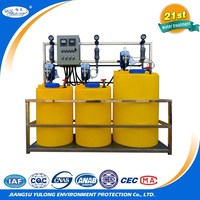 100L 6000L Sewage Treatment Chemical Dosing
