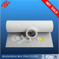free samples Monofilament polyester filtering mesh 550 micron