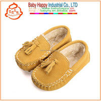 High quality reasonable price Top baby sound shoe
